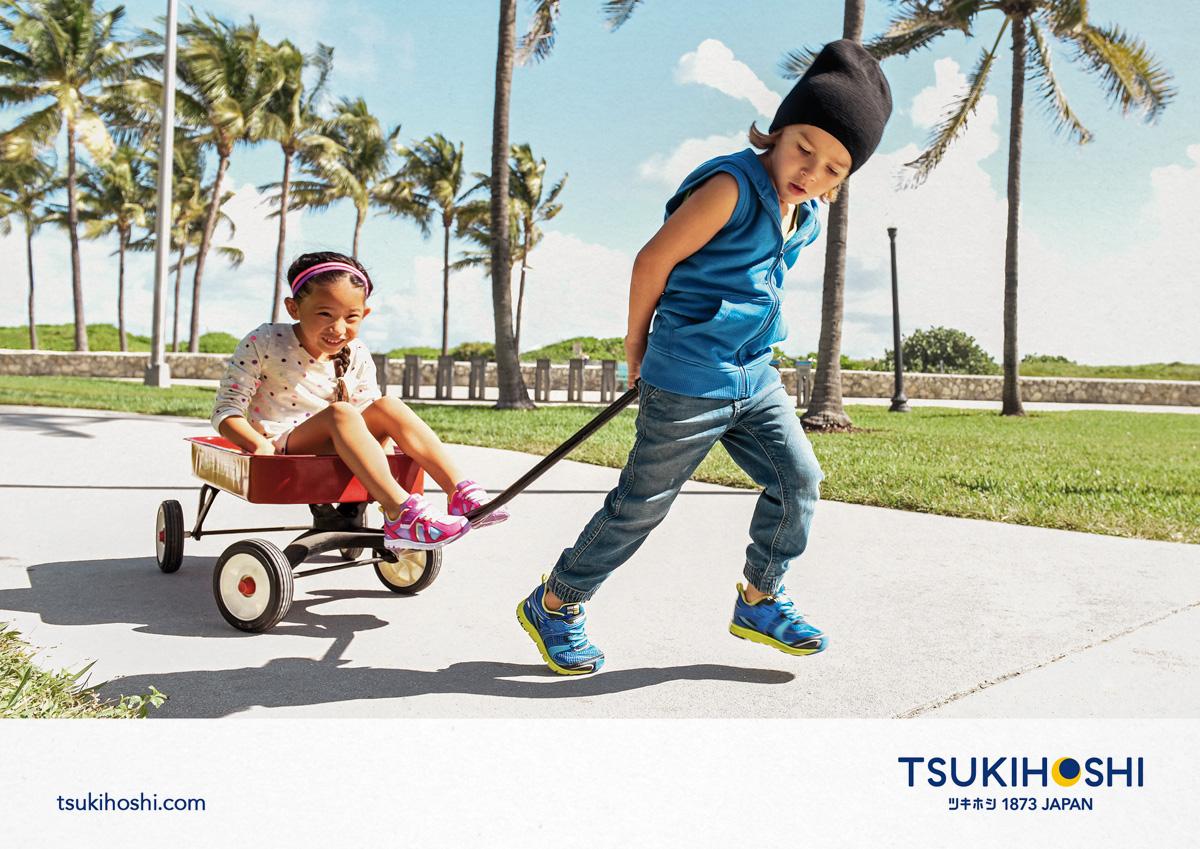 tsukihoshi-ss16-h02