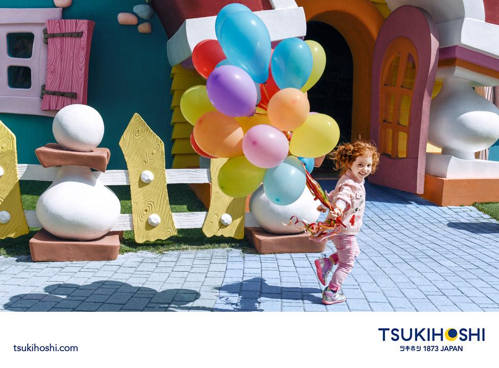 tsukihoshi-fw17-h2