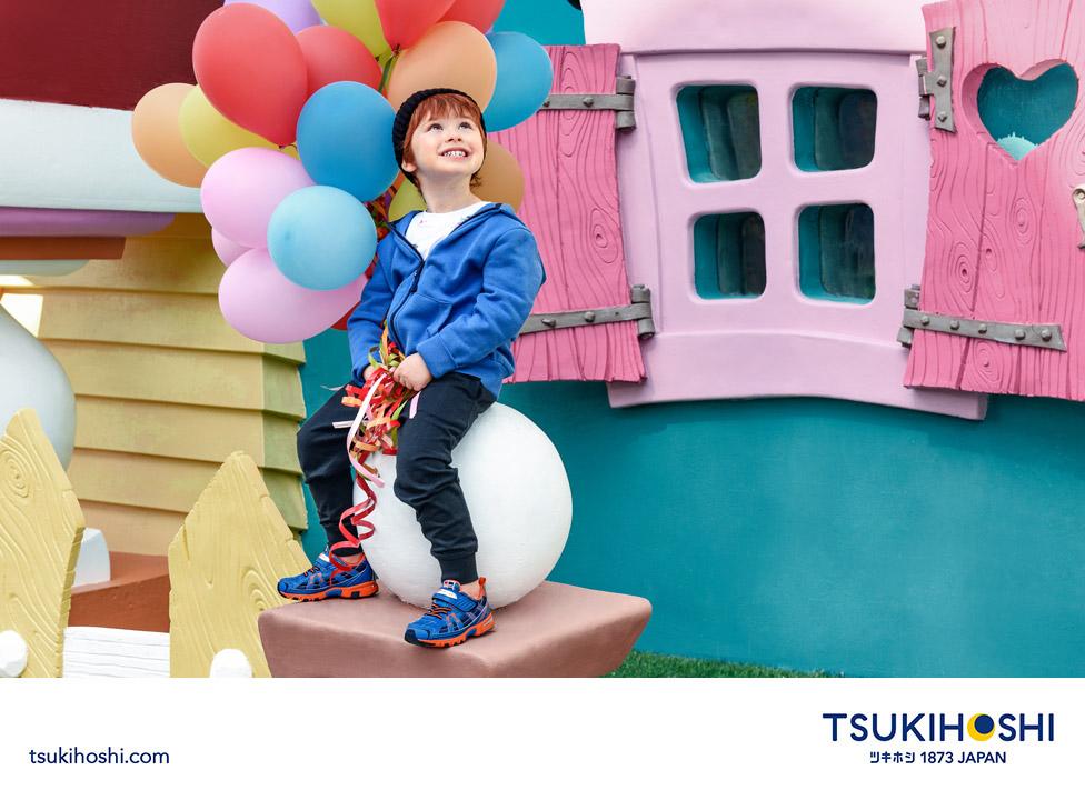 tsukihoshi-fw17-h4