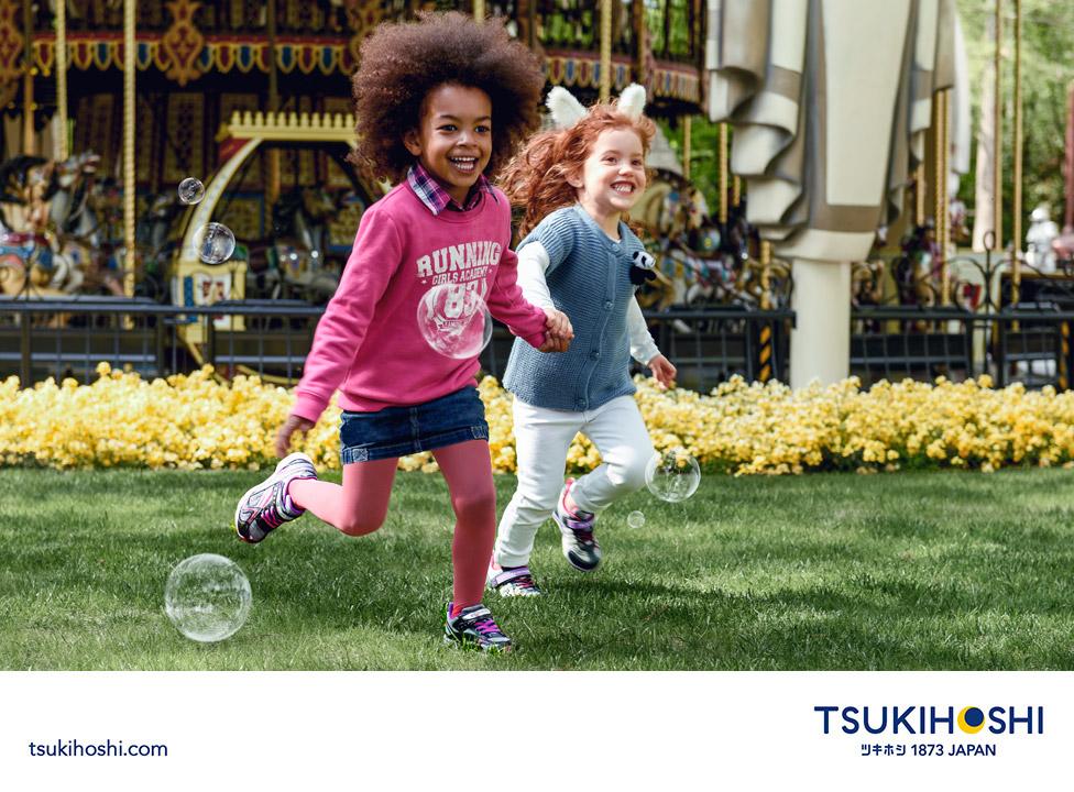 tsukihoshi-fw17-h5