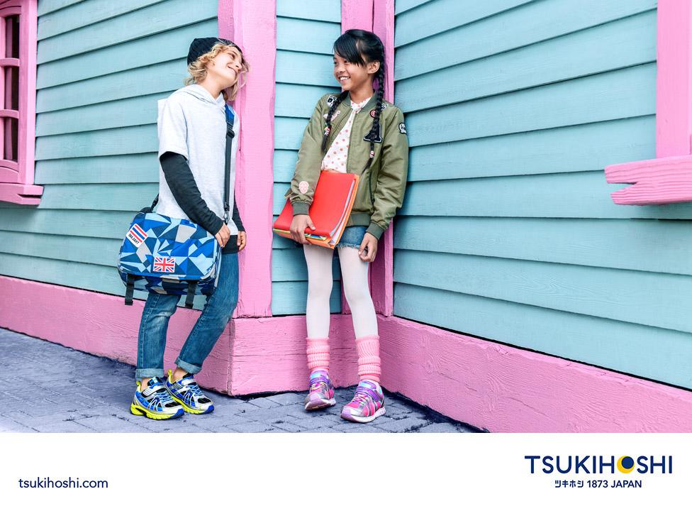 tsukihoshi-fw17-h7